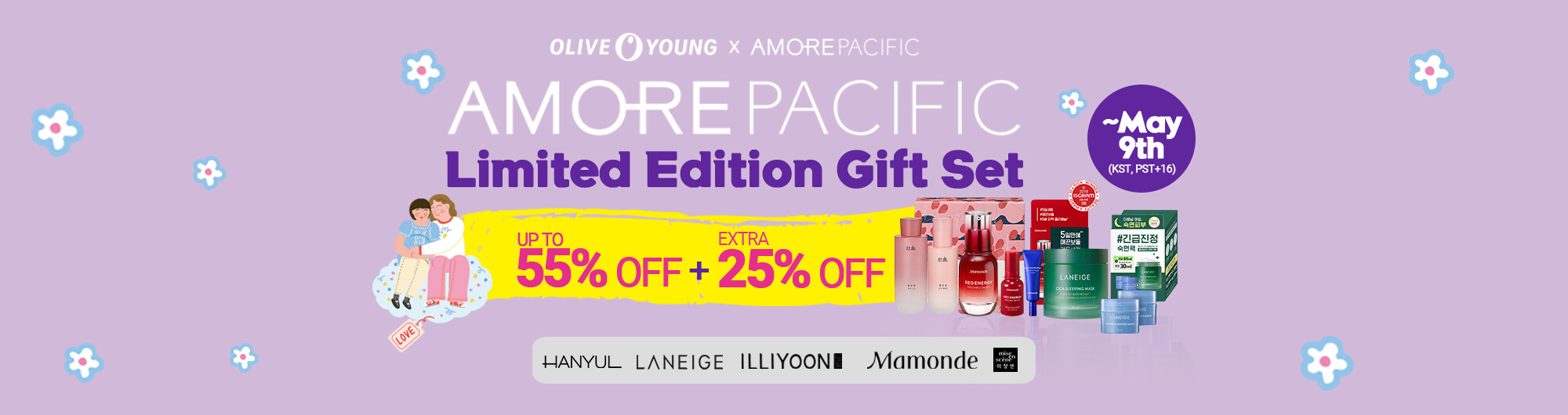 Olive Young X AMORE PACIFIC