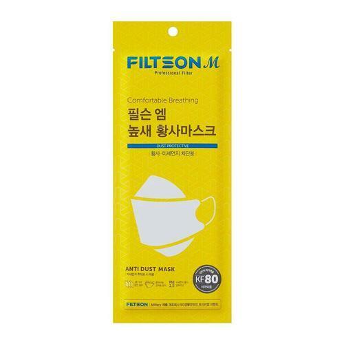 Filtson M Comfortable Breathing Anti Dust KF80 Mask 1 Sheet