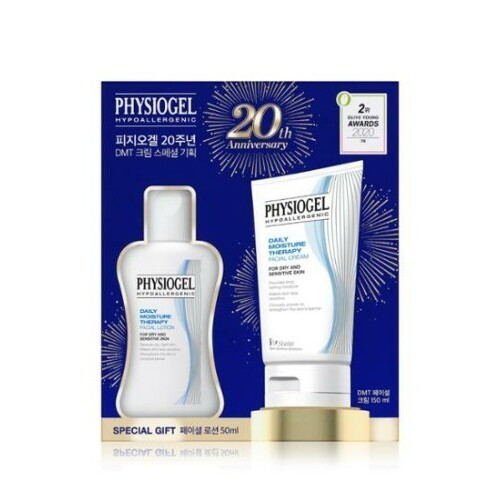PHYSIOGEL DMT Facial Cream 150ml Special Set