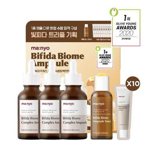 ma:nyo Bifida Biome Complex Ampoule Special Set