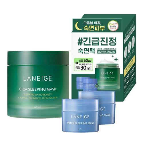 LANEIGE Cica Sleeping Mask 60ml Special Set