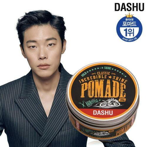 Dashu Classic Incredible Shine Pomade 100g