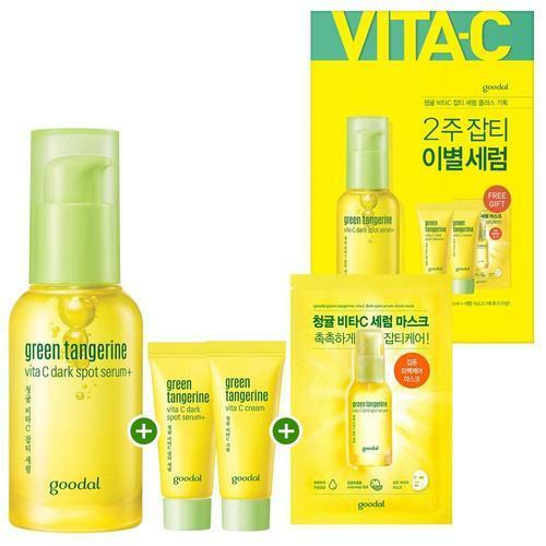 goodal Green Tangerine Vita C Dark Spot Serum+ 30ml Set