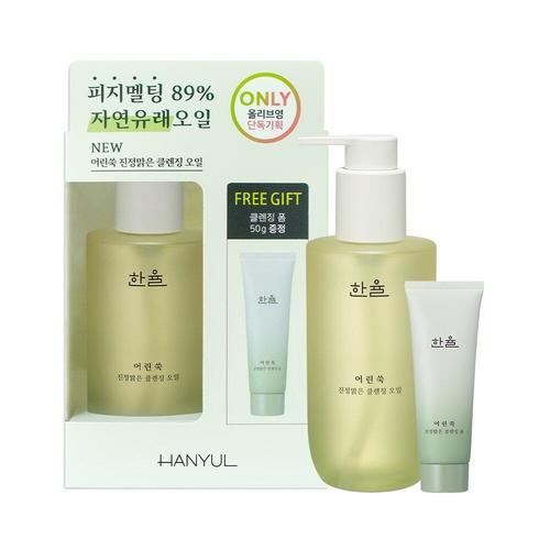 Hanyul Pure Artemisia Calming Cleansing Oil 200ml Special Set