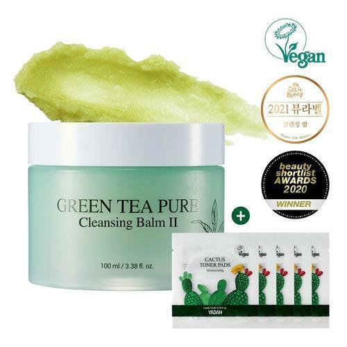 Yadah Green Tea Pure Cleansing Balm II 100ml Special Set