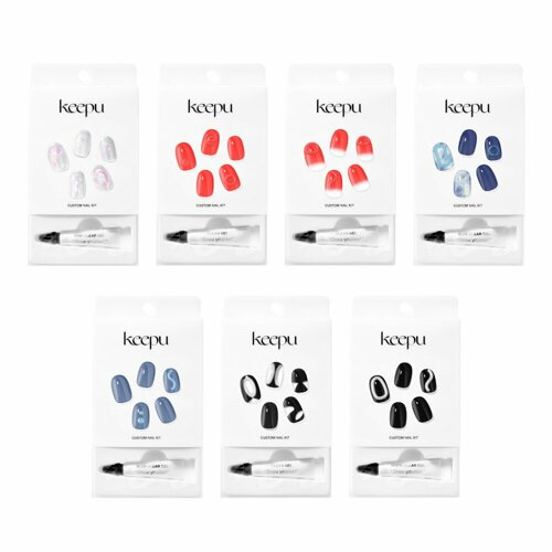 Keepu Custome Nail Kit Gel Tube (LED Lamp required)