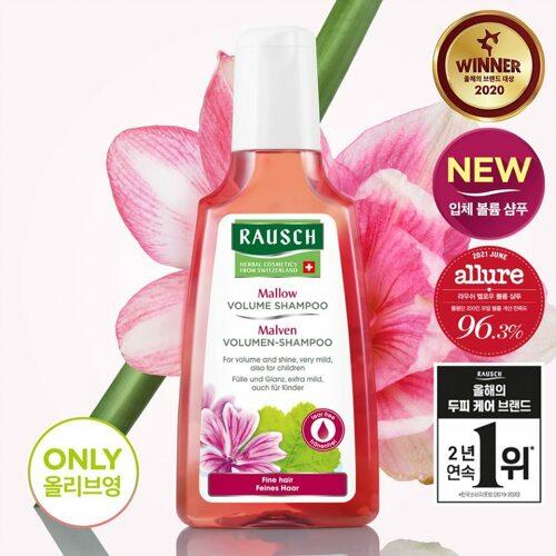 RAUSCH Mallow Volume Shampoo 200mL