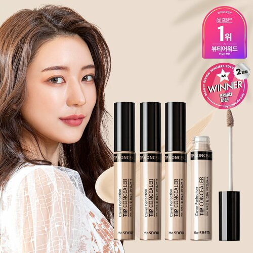 THE SAEM Cover Perfection Deep Concealer 9.5g