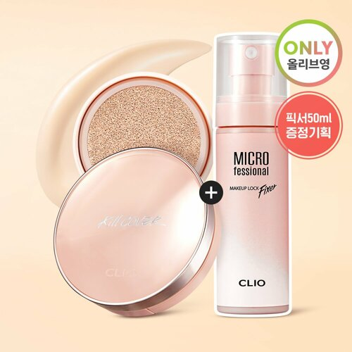 ★EXCLUSIVE★ CLIO Kill Cover Glow Fitting Cushion 15g*2