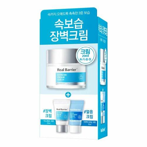 Real Barrier Extreme Cream 50mL + Extreme Cream 10mL + Aqua Soothing Cream 10mL (2015)
