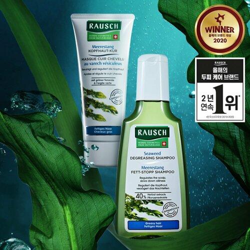 RAUSCH Seaweed Degreasing Shampoo 200mL & Scalp Pack 100mL