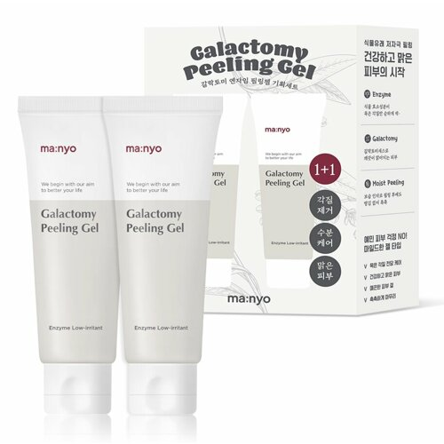 ma:nyo Galactomy Peeling Gel 75ml 2-for-1 Limited Special Set (2105)