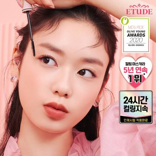 ETUDE Curl Fix Mascara 1+1 ★Only OLIVE YOUNG★