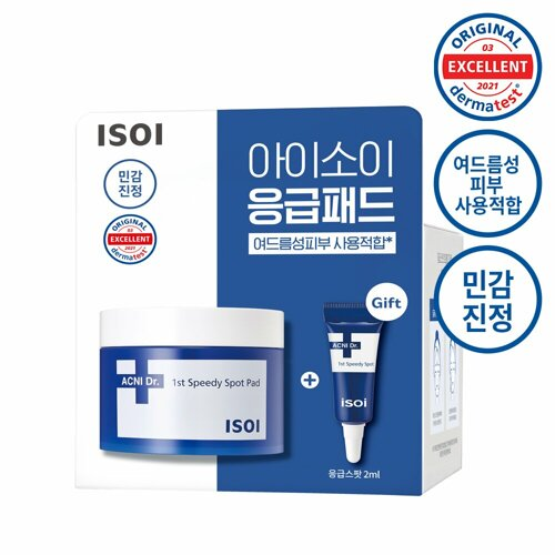 ISOI ACNI Dr. 1st Speedy Spot Pad 60 Pads (+ACNI Dr. 1st Speedy Spot 2mL)