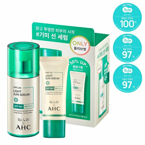 AHC Safe On Light Sun Serum Special Gift Set (+20ml)