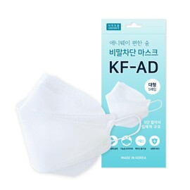 Anyway Easy Breath Anti-Droplet Face Mask KF-AD Large 5ea