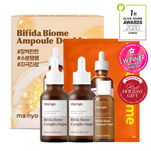 ma:nyo Bifida Biome Complex Ampoule 30ml 2-for-1 Special Set