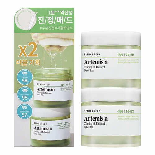 Bring Green Artemisia Calming pH Balanced Toner Pads 75 Sheets 2-for-1 Special Set (2105 Power Pack)