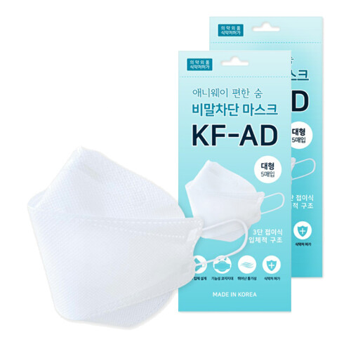 Anyway Easy Breath Anti-Droplet Face Mask KF-AD Large 10ea